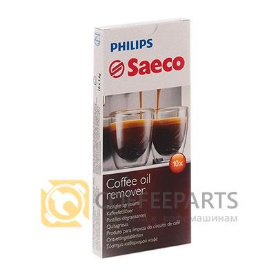 Таблетки для очистки кофейных масел Saeco 10 шт.